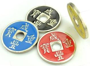 Chinese Coin Sets
