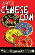 Chinese Coin Expanded Shell (Red)